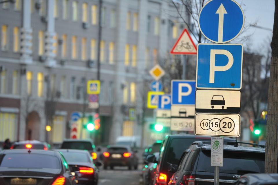 В центре Челябинска в перспективе могут появиться платные парковки.