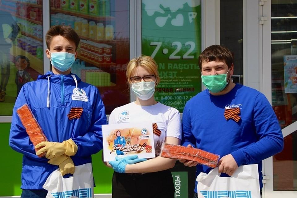 В Хабаровском крае с 27 апреля стартует патриотическая акция «Георгиевская ленточка»