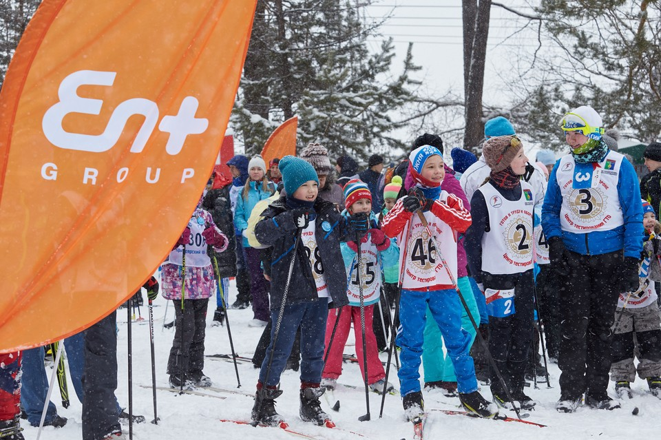 Проект «На лыжи!» отметил 5-летие. Фото: архив компании