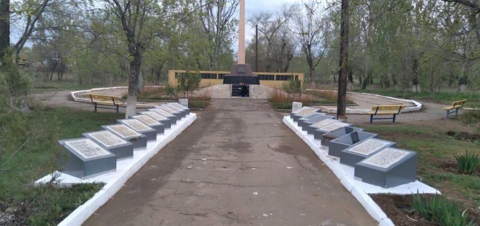 Напомним, около 2 недель назад жители Харабалинского района придали огласке информацию, что неизвестные осквернили захоронение солдат Великой Отечественной войны