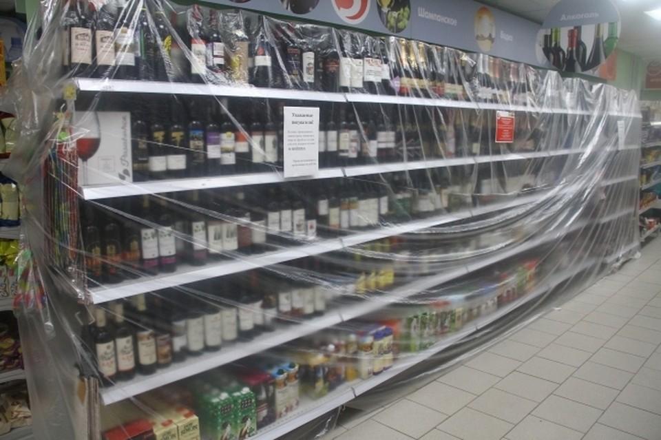 В продолжительные выходные ограничений по продаже спиртного для жителей республики не будет