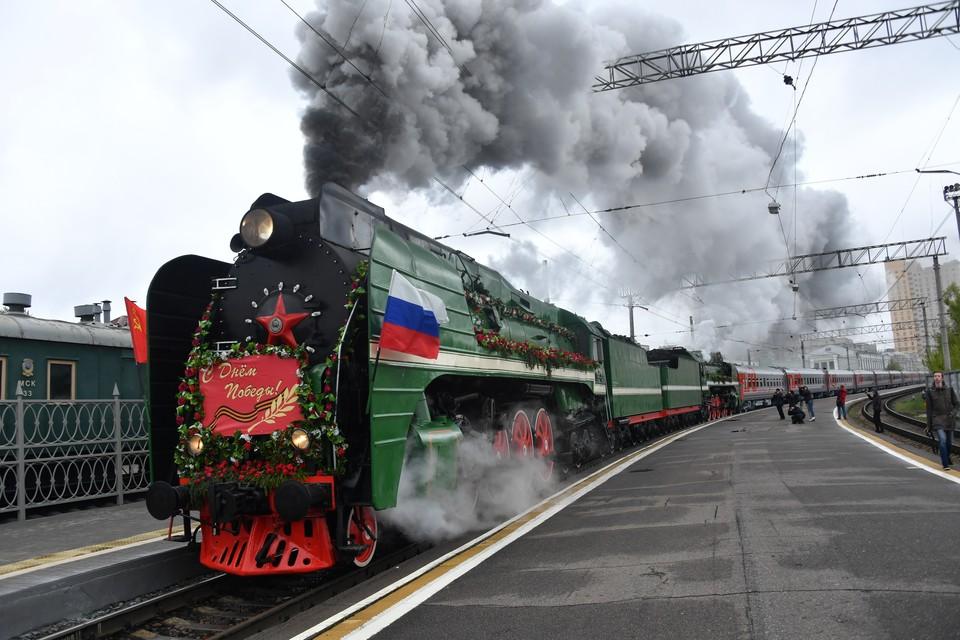 Ретро-поезд «Победа» прибудет в Краснодар 2 мая 2021