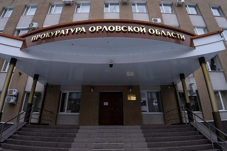 В Орловской области задержали директора компании-застройщика