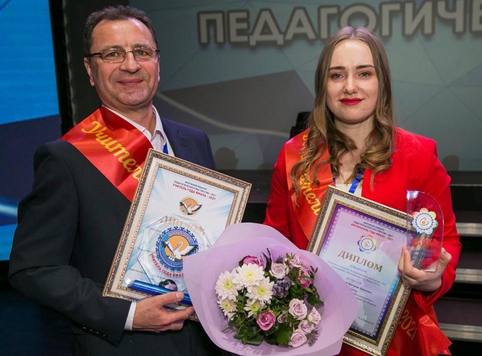 На Ямале определили лучшего учителя и воспитателя года Фото: Официальная страница ЯНАО в соцсети