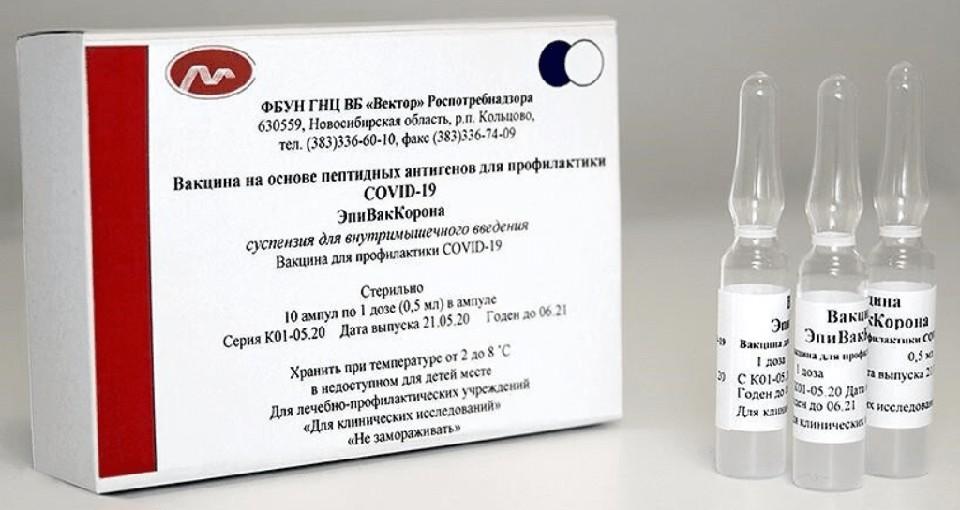 «ЭпиВакКорона» менее требовательна к условиям хранения и перевозки