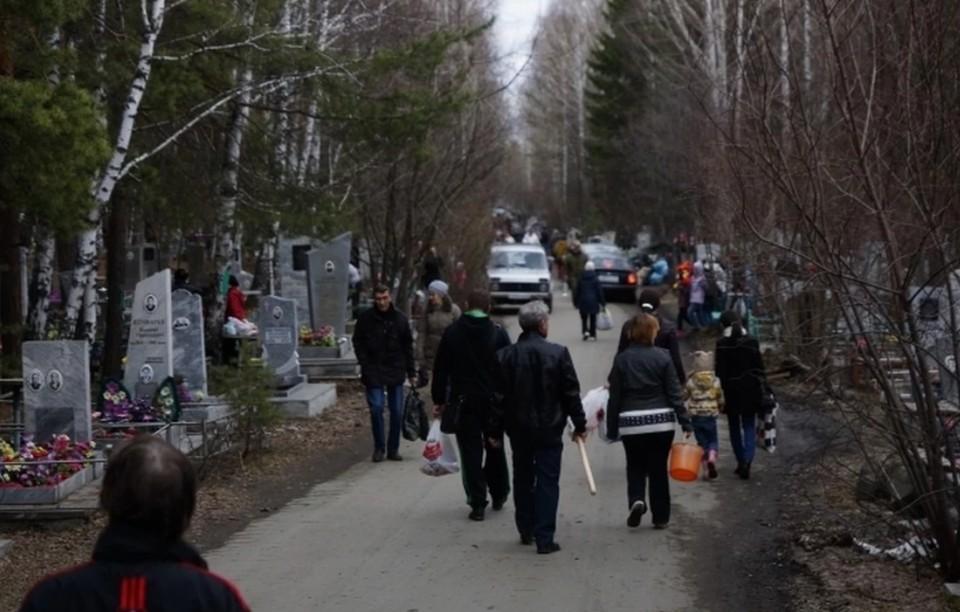 Можно ли на Радоницу на кладбище в Краснодарском крае 2021: власти дали пояснение