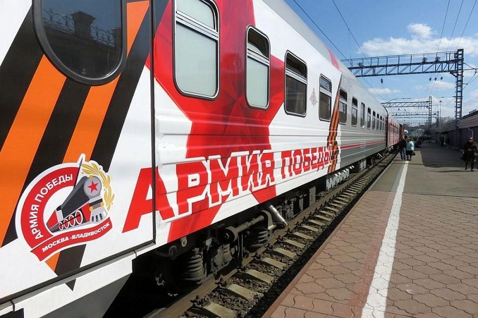 Поезд традиционно курсирует по стране в преддверии празднования 9 мая