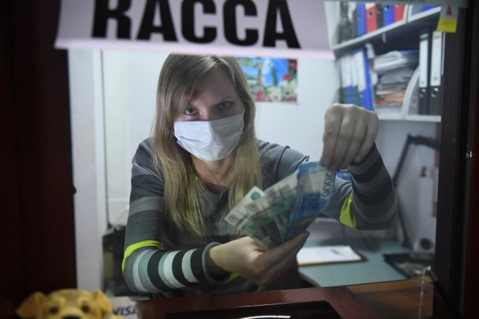 В среднем жители Новороссийска получают 50,8 тыс. рублей