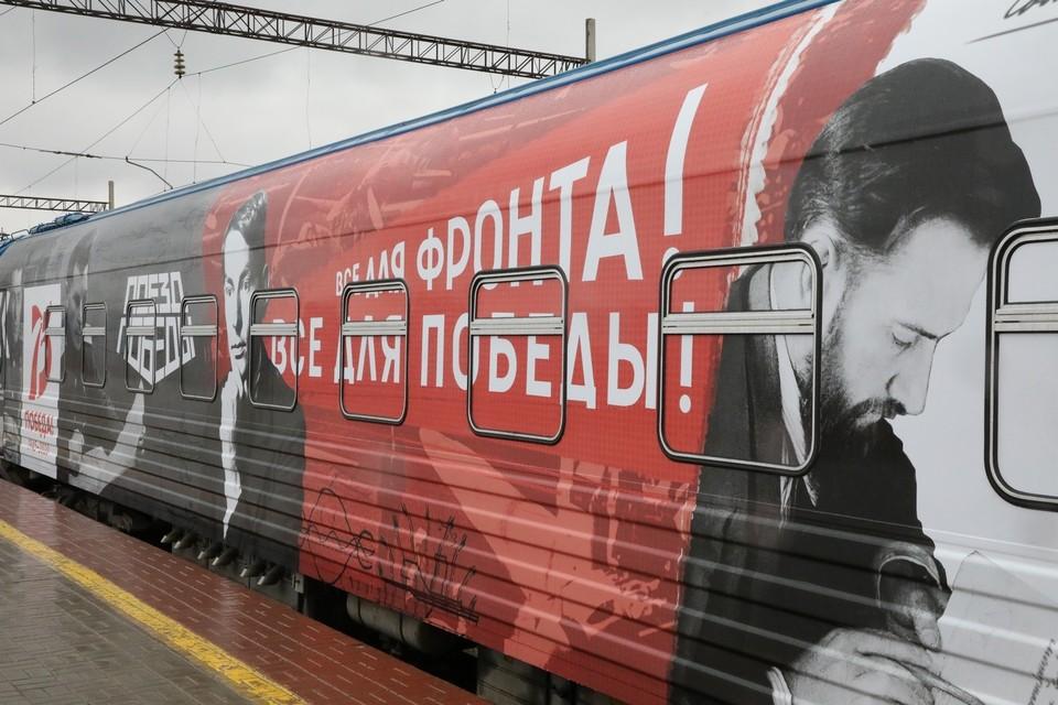 Передвижная выставка «Поезд Победы» вернется в Нижний Новгород по просьбам жителей. Фото: Александр Воложанин