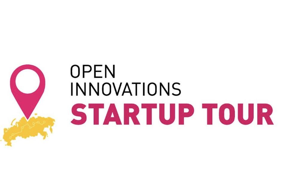 Мурманск стал последней точкой на маршруте Startup Tour, прошедшем за полтора месяца в восьми городах.