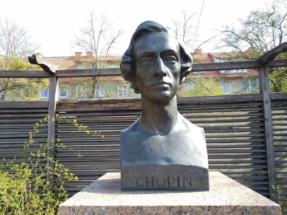 На этот раз калининградские вандалы напали на Шопена