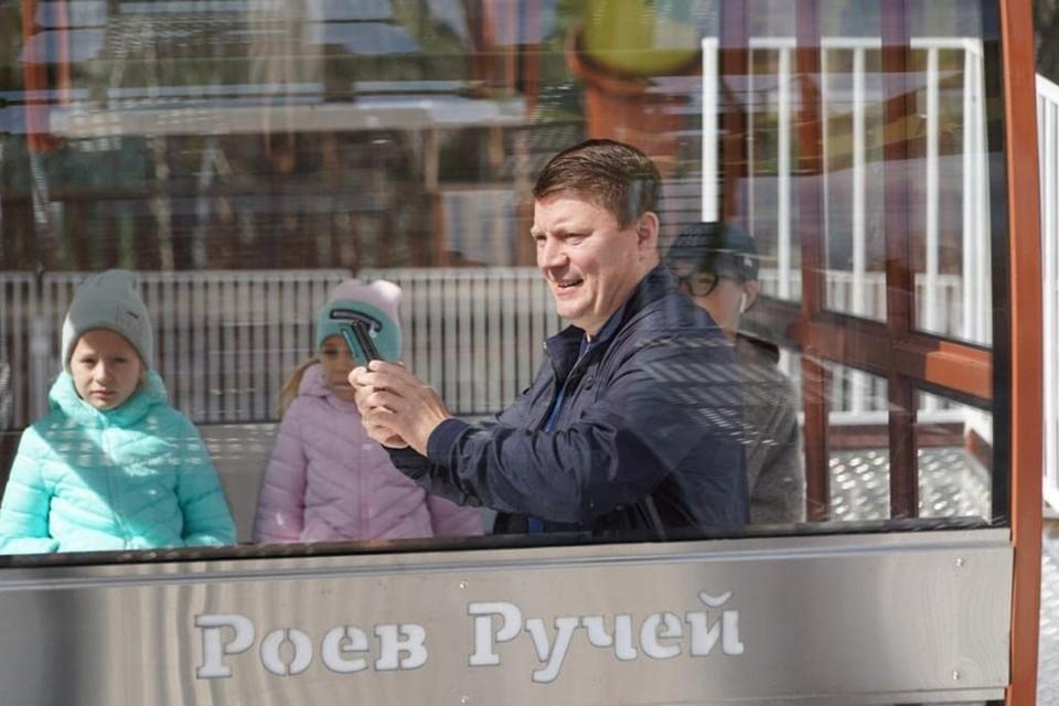 Фото: инстаграм Сергея Ерёмина