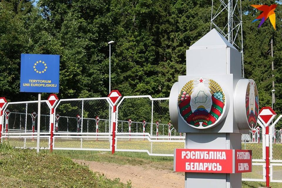 Выезд из Беларуси на авто нужно будет оплатить.