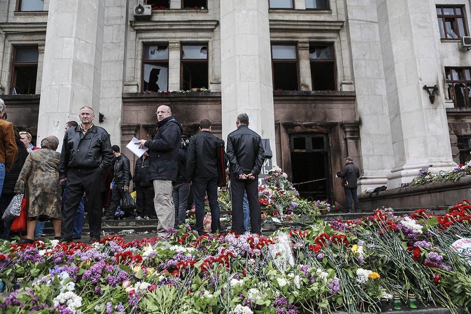 2 мая 2014 года в этом добром и самоироничном городе произошла катастрофа разделившая не только Украину, но и Россию.