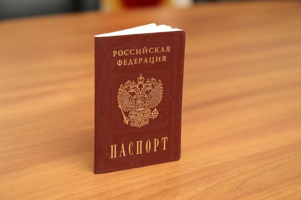 Почти 530 тысяч жителей Донбасса получили гражданство России в упрощенном порядке