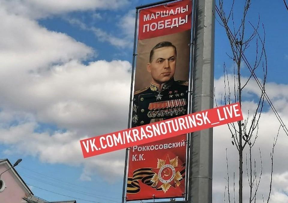 Фото: «Краснотурьинск Live» в соцсети «Вконтакте»
