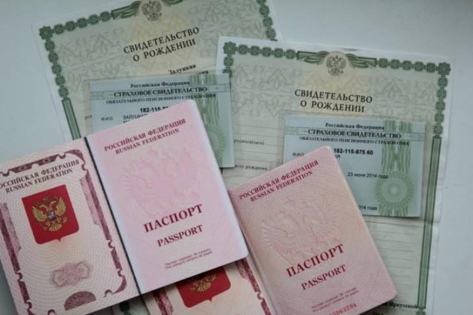 Органы ЗАГС Кировской области рассказали, какими самыми редкими именами кировчане называют своих детей в 2021 году.