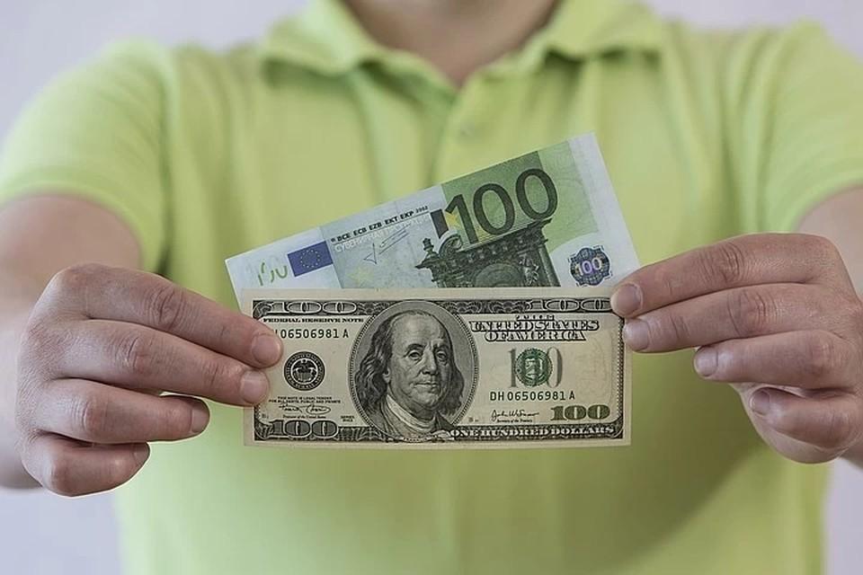 Аналитики спрогнозировали курс доллара после майских праздников