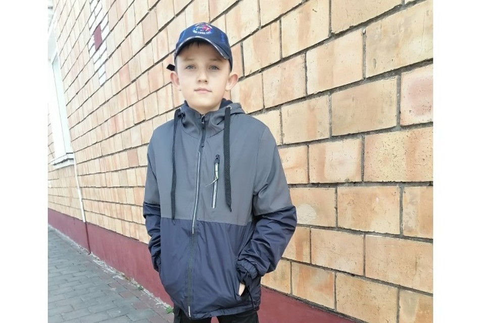 10-летний Богдан ушел из дома и пропал. Фото: УВД Брестского облисполкома.