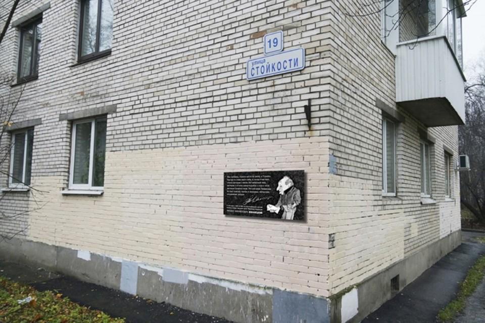 Михаила Жванецкого не стало полгода назад, благодарные петербуржцы хотят увековечить его память. Фото: Никита Кириллов