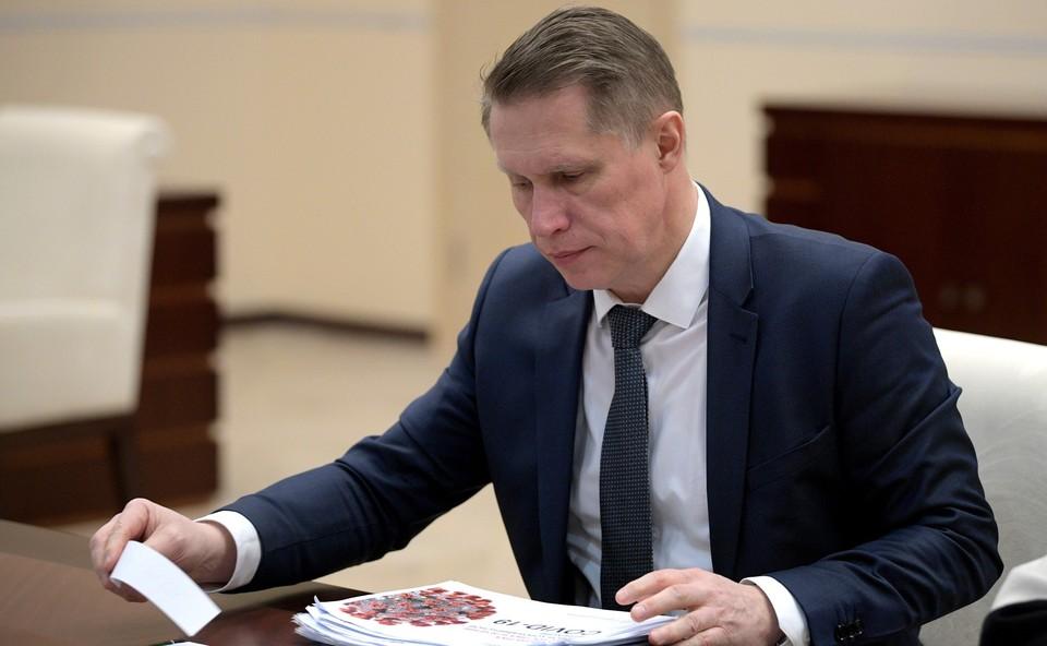 Мурашко рассказал о состоянии детей, пострадавших в ходе стрельбы в школе в Казани.