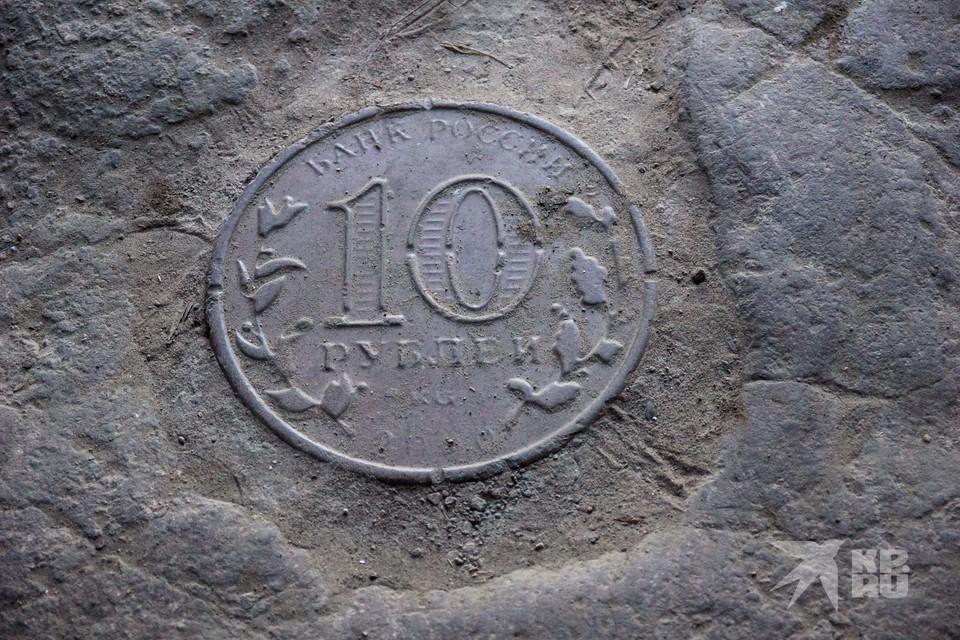 В Рязани обнаружили фальшивую 10-рублевую монету.