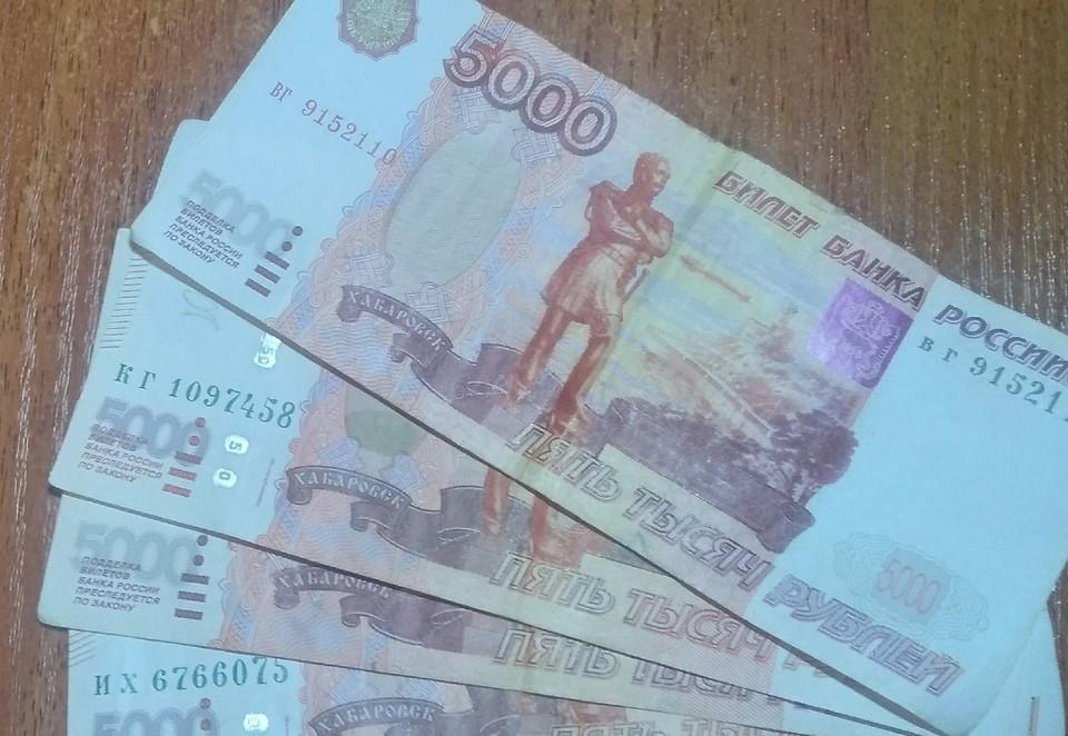 Деньги курянка через банкоматы перевела мошенникам