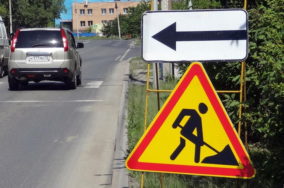 В Тюмени закроют проект на участке дороги по улице Казачьи Луга