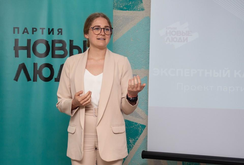 Лидер регионального отделения партии «Новые Люди» Анна Трофименко