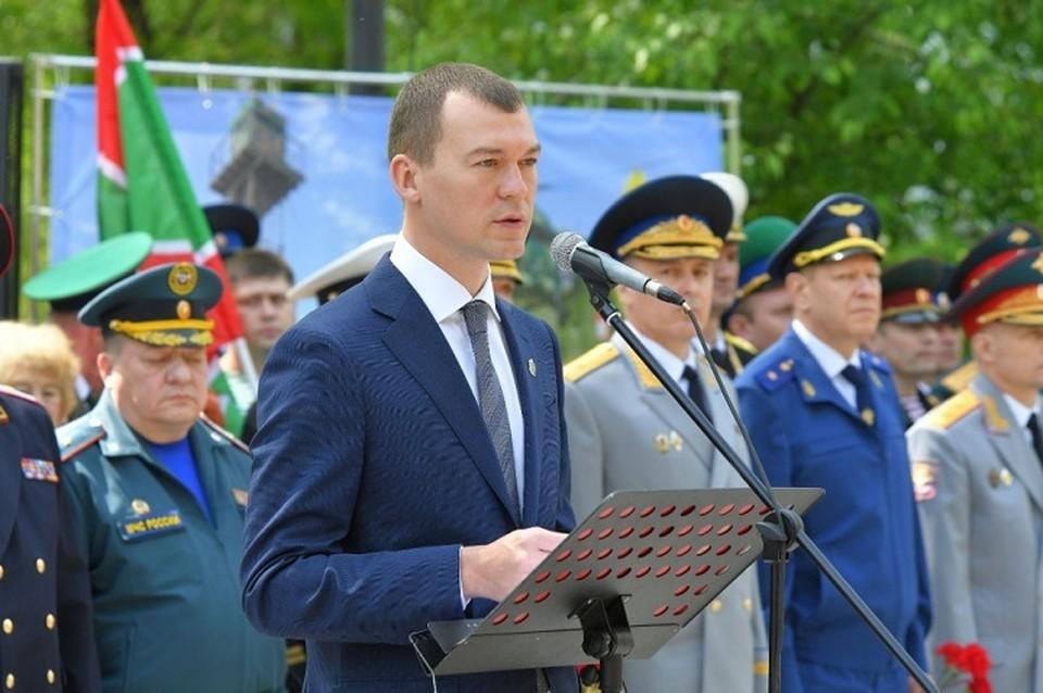 Михаил Дегтярев поздравил пограничников с профессиональным праздником