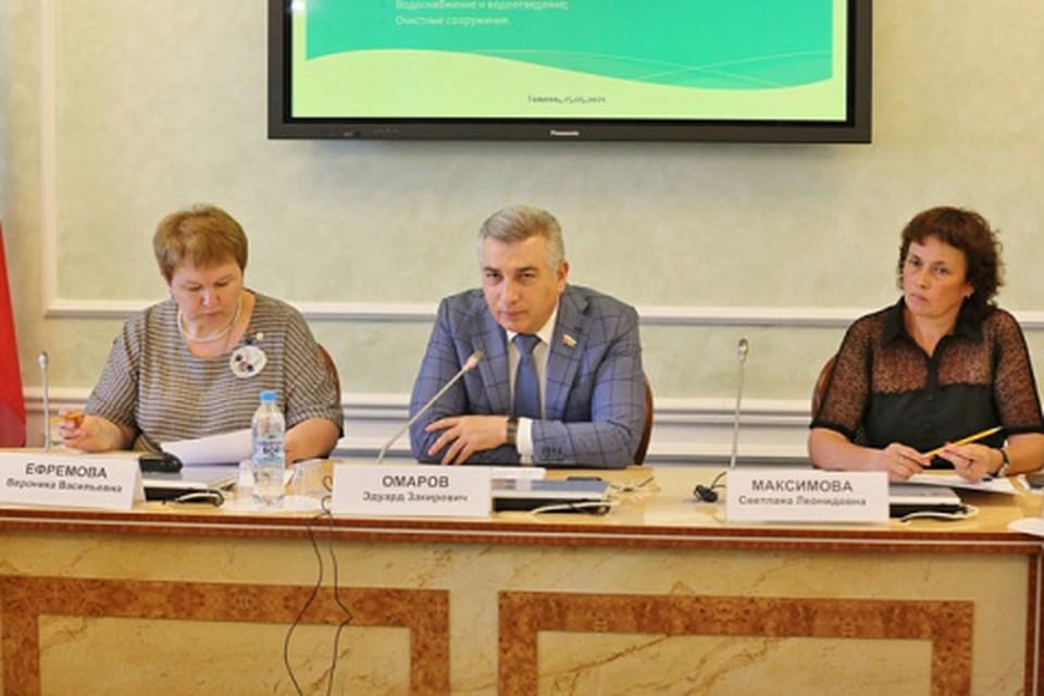 В Тюменской облдуме обсудили вопросы переработки ТКО. Фото - duma72.ru.