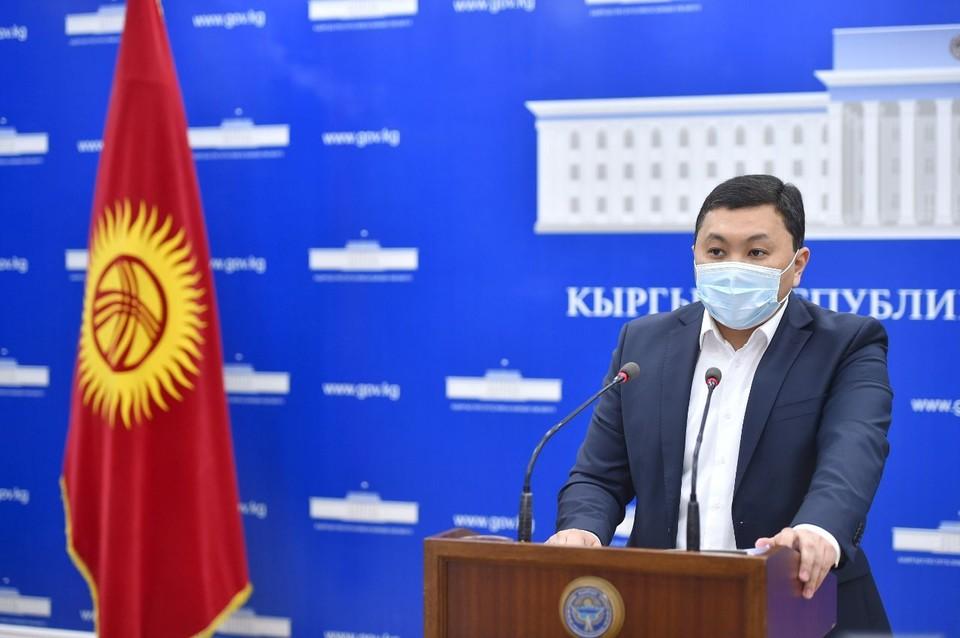 Азиз Алымкулов согласился с предъявленными ему обвинениями.
