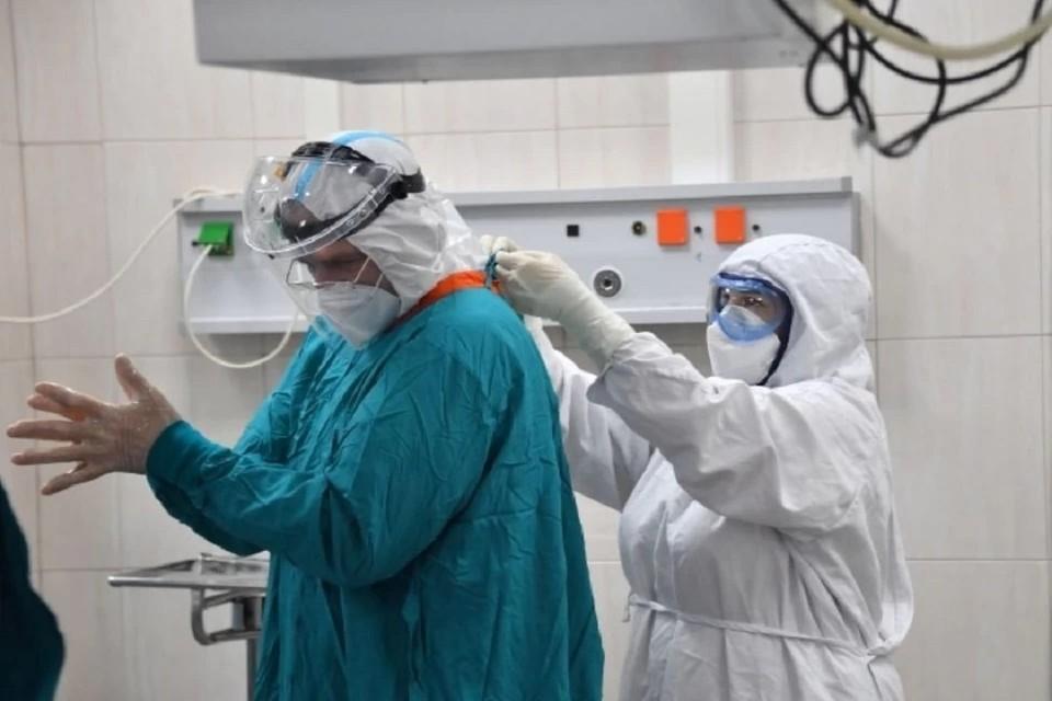 В Новосибирске за сутки от коронавируса скончались 4 человека.