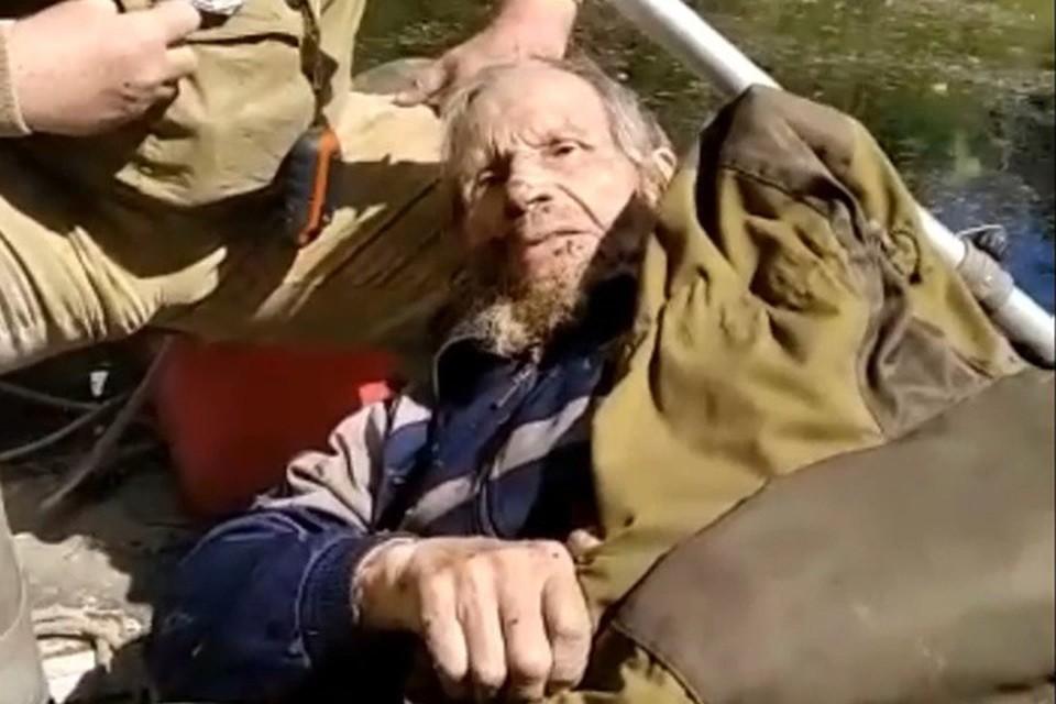 """Мужчина так обессилел, что уже не мог позвать на помощь. Фото: ПСЦ """"Рысь"""""""