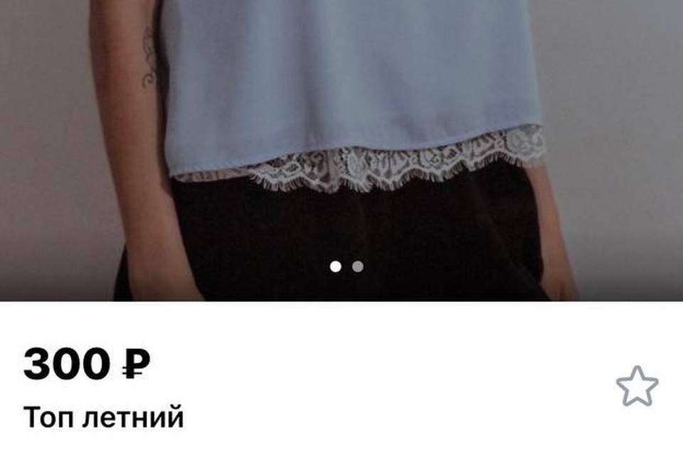 """Жители Тюмени разбирают футболки из-за жары. Фото предоставлено """"КП""""."""