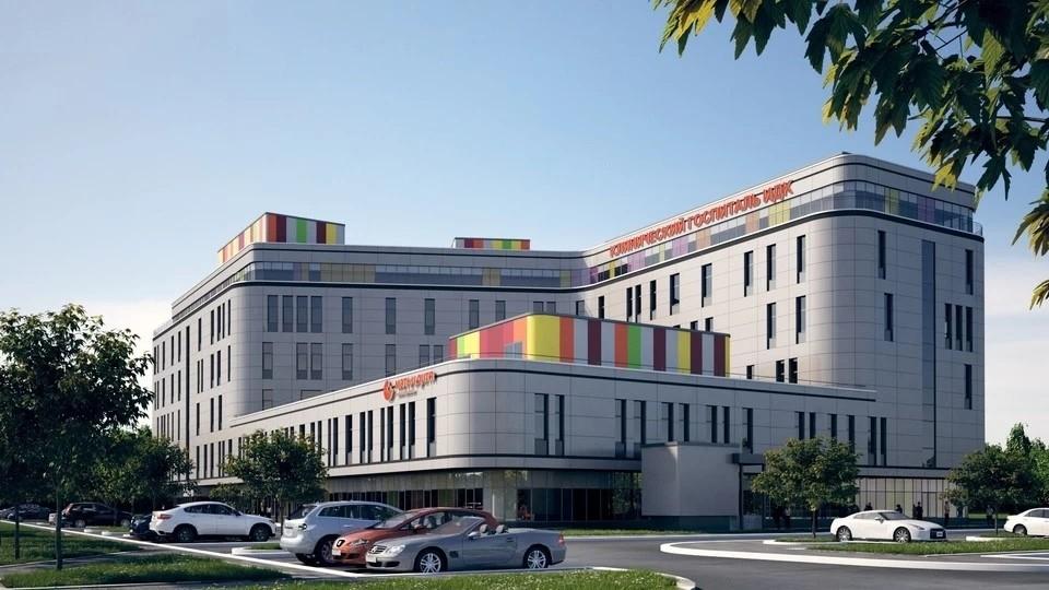 Клинический Госпиталь ИДК