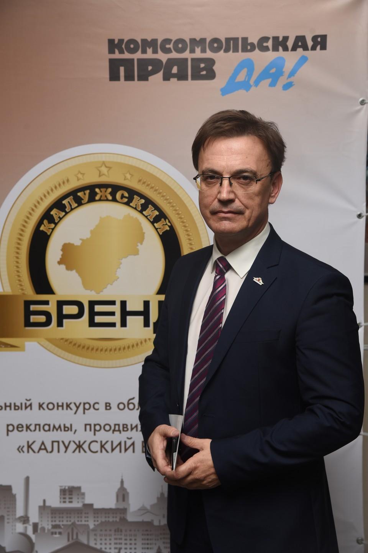 Директор Филиала ПАО СК «Росгосстрах» в Калужской области Евгений Макаров