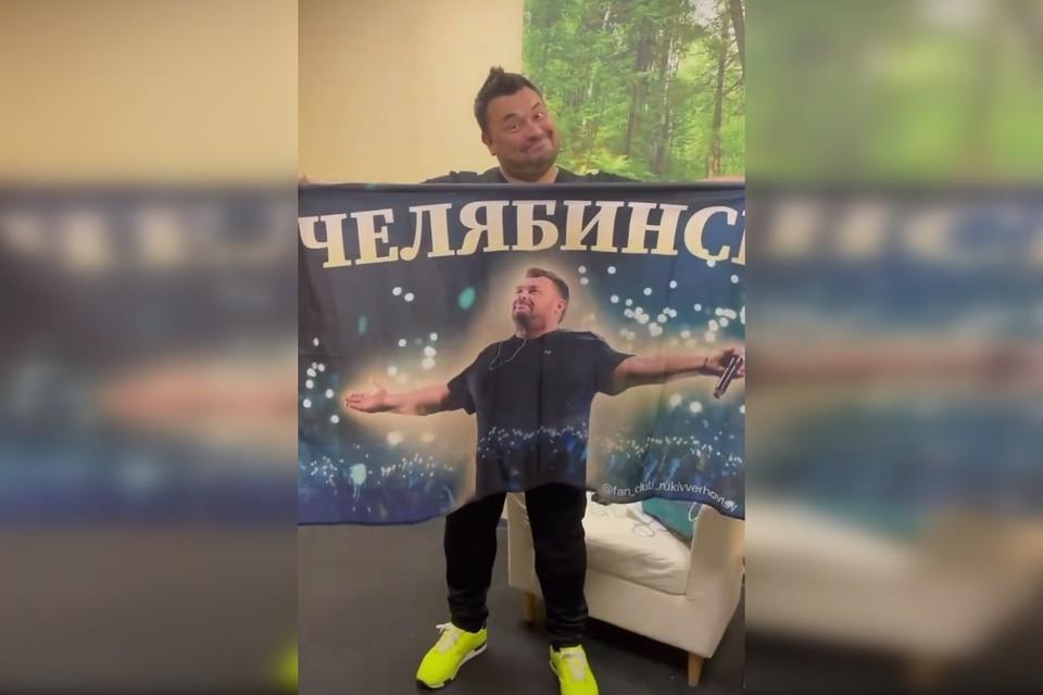 """Сергей Жуков: """"Это было удивительно!"""". Фото: sezhukov/Instagram.com"""