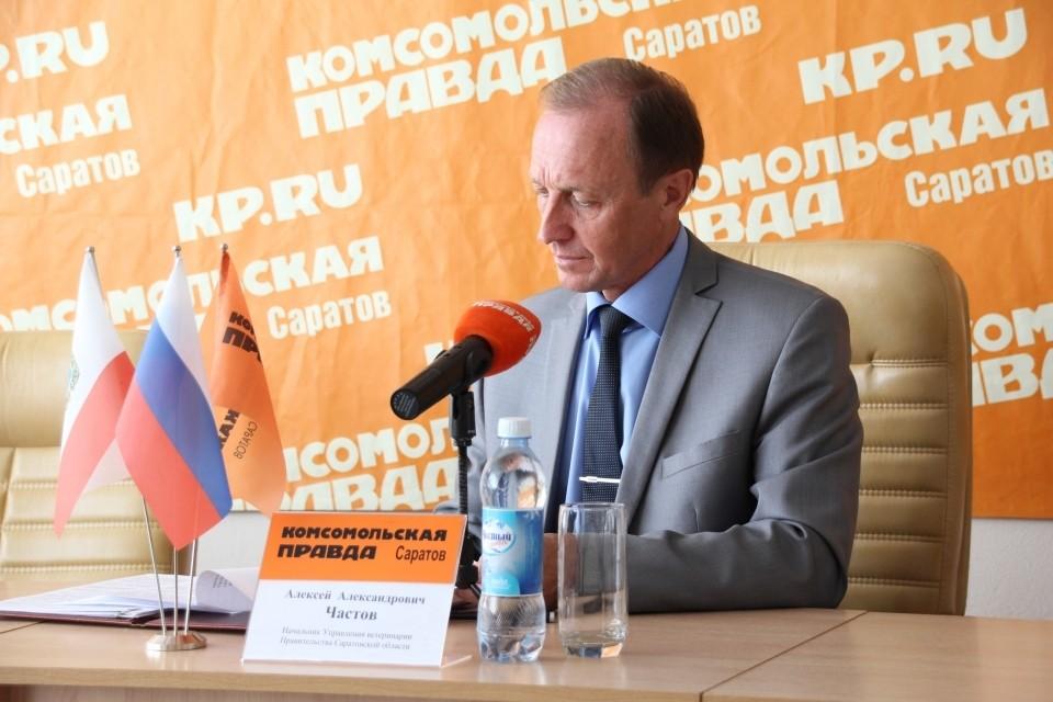 Алексей Частов