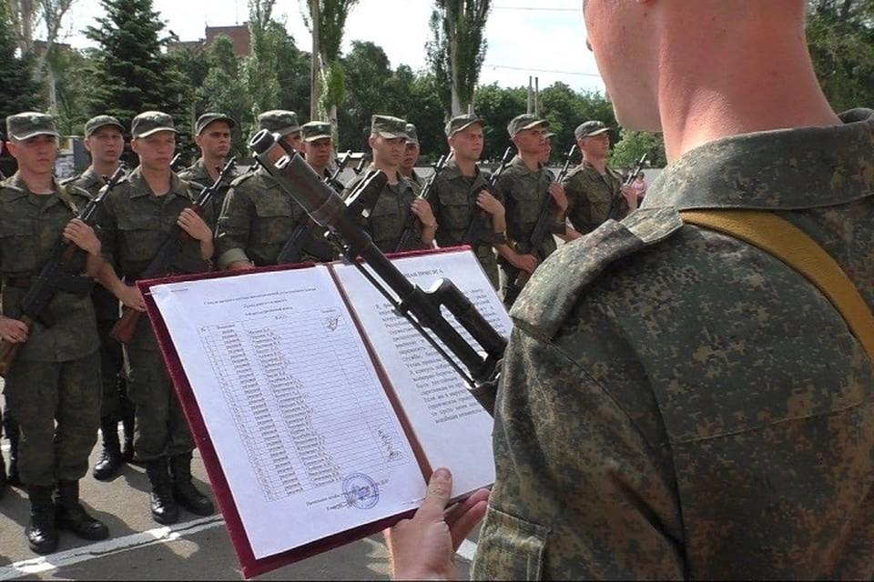 Вторая рота призывников ДНР дала клятву на верность Родине. Фото: t.me/pushilindenis