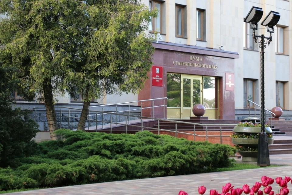 Новый закон регулировать правила, по которым можно подчеркнуть заслуги ставропольцев в разных области