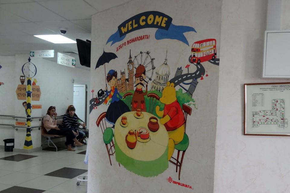 Для детей детского стационара ОКБ №1 приготовили альбомы, раскраски и карандаши