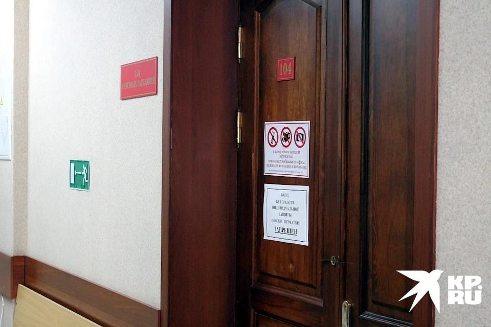 В Тверской области мужчина пойдёт под суд из-за сломанного оппоненту черепа.