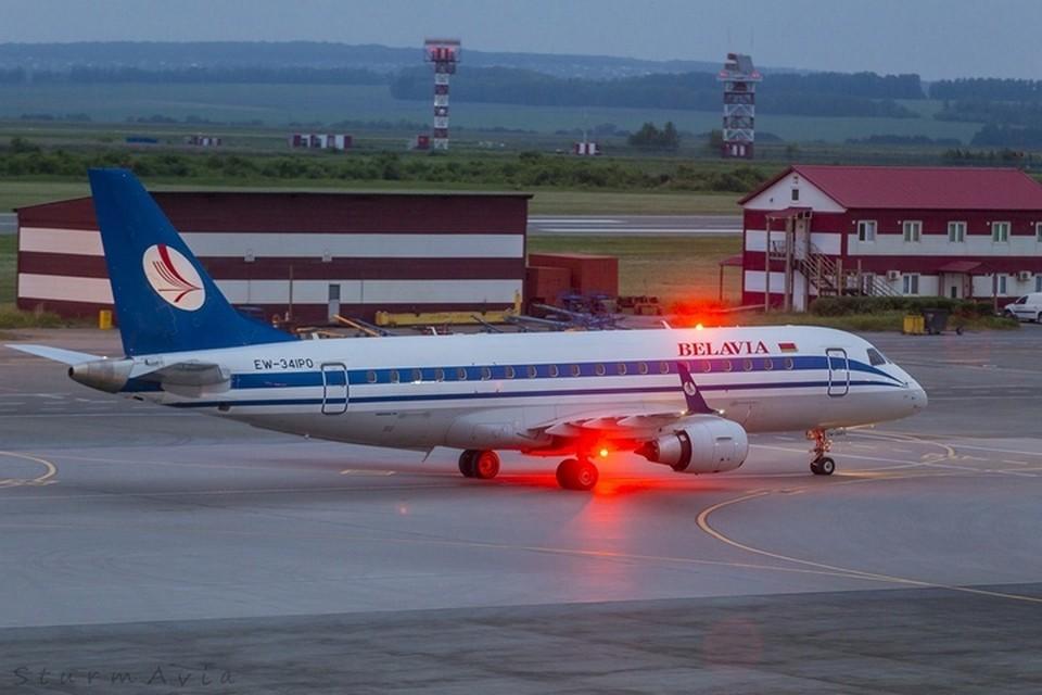 """Фото: Международный аэропорт """"Уфа"""""""