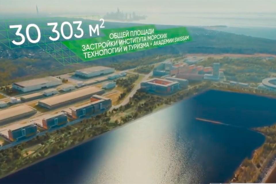 Музей, институт и парк инноваций: Что еще появится на территории бывшей промзоны «Горская». Фото: кадр из видео.