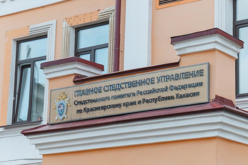 В Красноярском крае полицейских заподозрили в избиении двух человек
