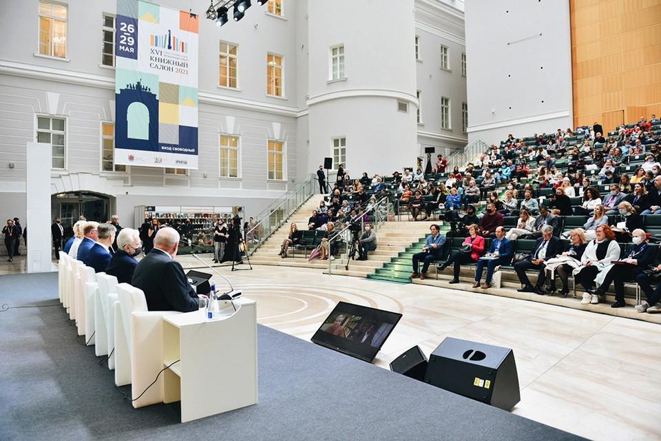 Книжный салон 2021 года состоялся в гибридном формате.