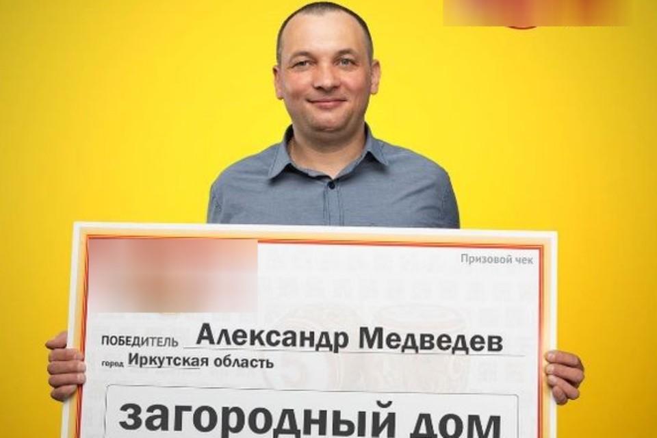 Житель Иркутска выиграл в лотерею загородный дом и едва не забыл забрать приз. Фото: Всероссийская государственная лотерея
