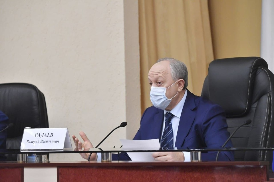 Радаев объявил выговоры министрам