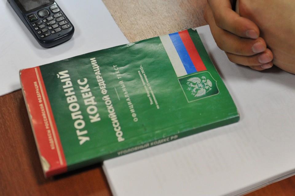 В Брянске завели уголовное дело на устроившего стрельбу в несовершеннолетних.